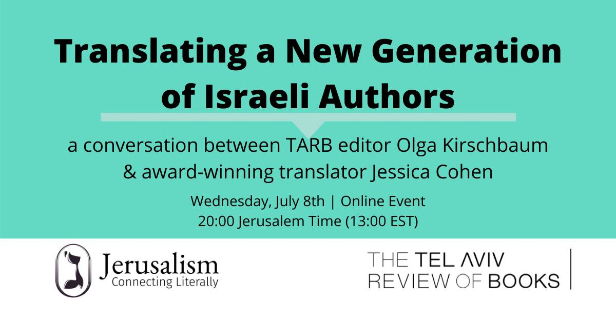 Translating a New Generation of Israeli Authors