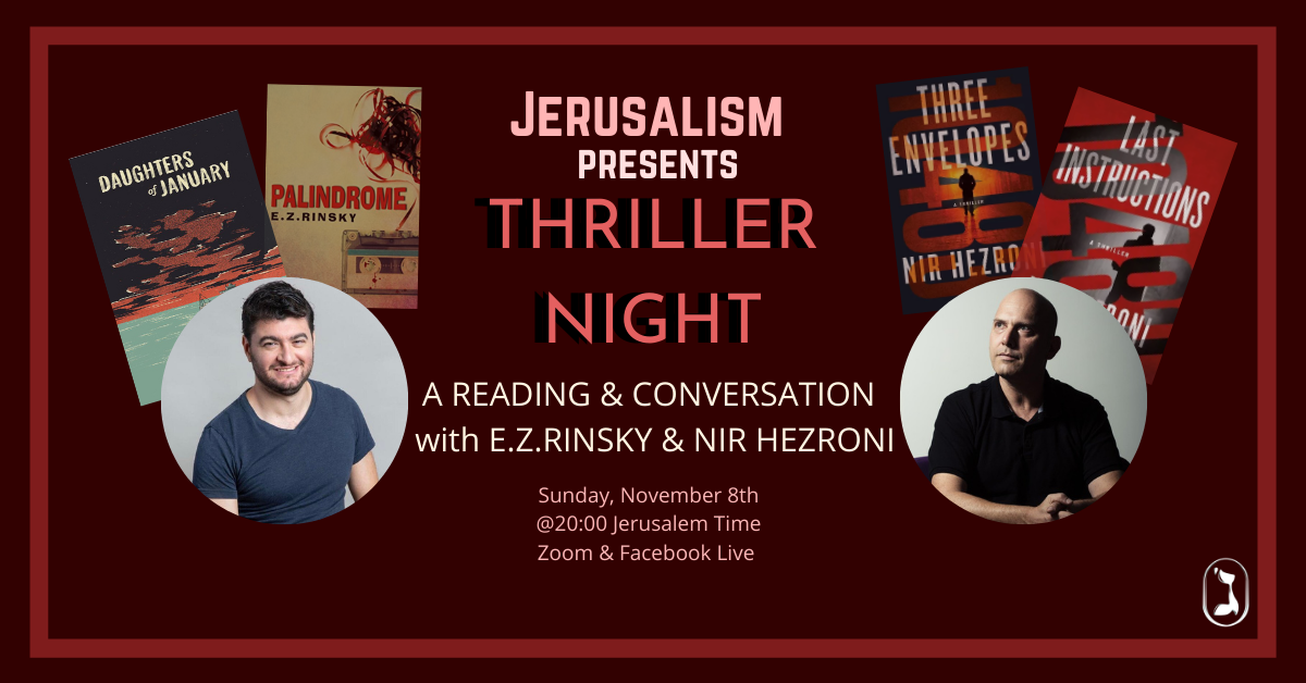 Thriller Night: Reading & Conversation with E.Z.Rinsky & Nir Hezroni
