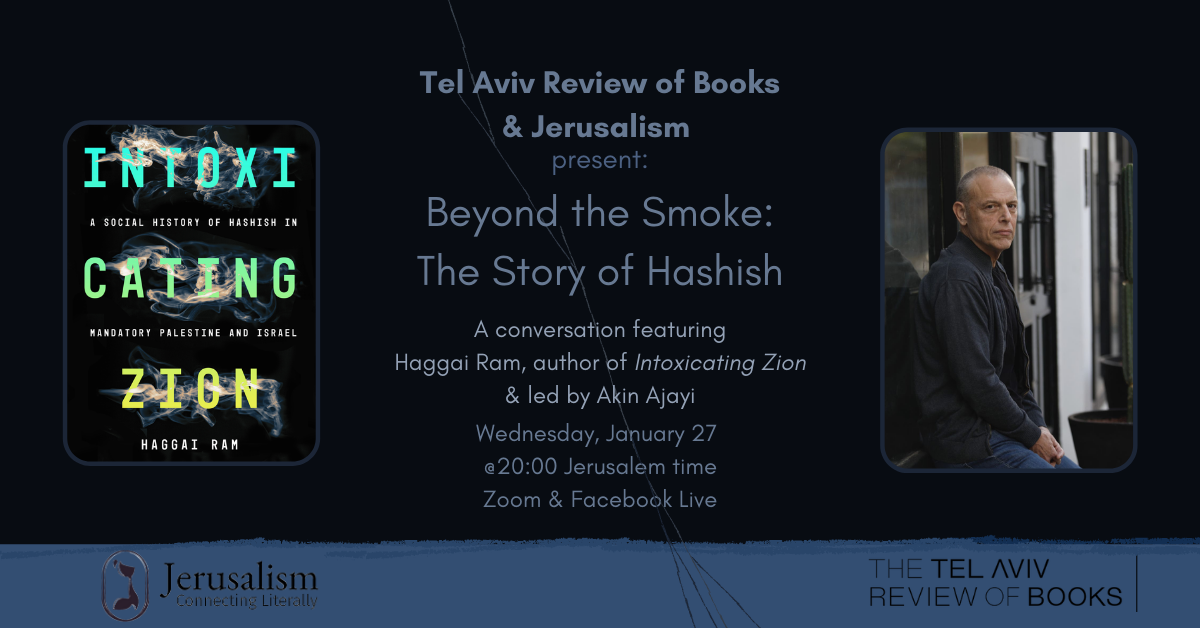 Beyond the Smoke: The Story of Hashish